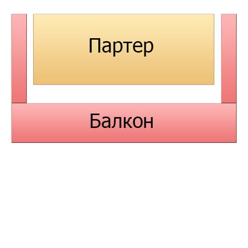 Схема зала.  Львовская областная филармония.  Прошедшие события.  Залы.